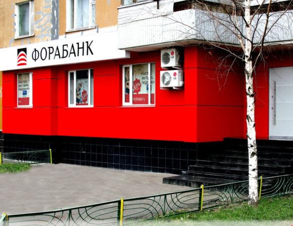 bank-reklama
