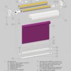 Рулонная штора B-27. 3D схема конструкции.