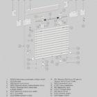 Исотра Хит. 3D схема конструкции.